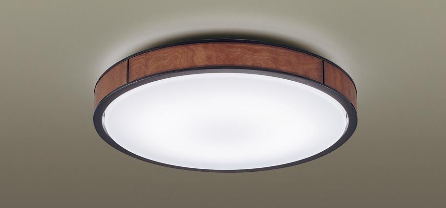 【最安値挑戦中!最大25倍】パナソニック LGC51151 シーリングライト 天井直付型 LED(昼光色~電球色) リモコン調光・調色 カチットF ~12畳 ダークブラウン