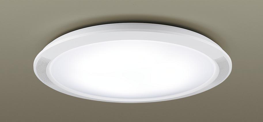 【最安値挑戦中!最大25倍】パナソニック LGC51171 シーリングライト 天井直付型 LED(昼光色~電球色) リモコン調光・調色 カチットF スピーカー付 ~12畳 ホワイト