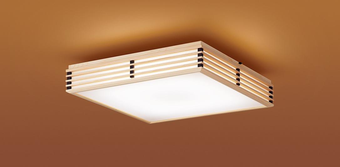 【最安値挑戦中!最大25倍】パナソニック LGC45805 和風シーリングライト 天井直付型 LED(昼光色~電球色) リモコン調光・調色 カチットF パネル付型 ~10畳 白木枠
