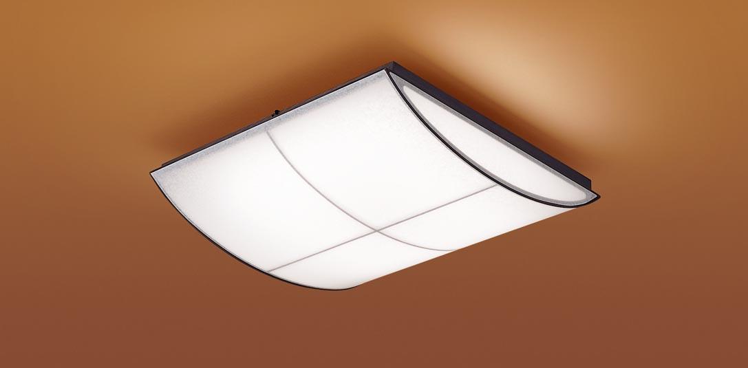 【最安値挑戦中!最大25倍】パナソニック LGC45809 和風シーリングライト 天井直付型 LED(昼光色~電球色) リモコン調光・調色 カチットF ~10畳 木製枠 墨色仕上