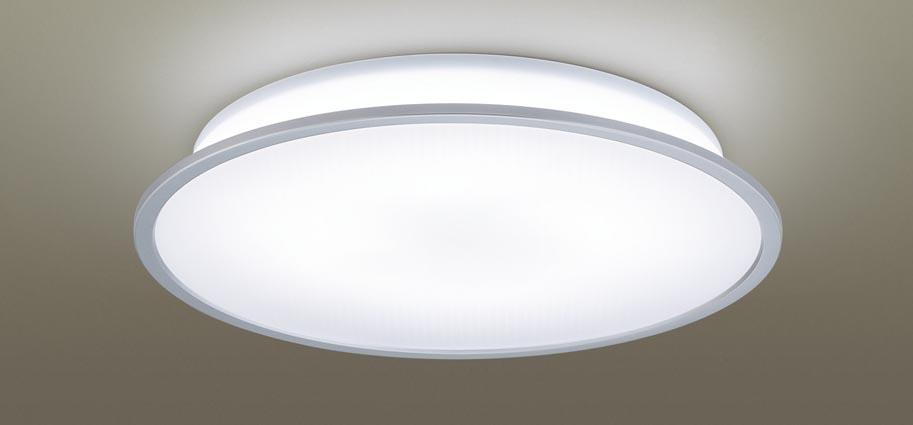 【最安値挑戦中!最大25倍】パナソニック LGC5160J シーリングライト 天井直付型 LED(昼光色~電球色) リモコン調光・調色 カチットF 丸型 ~12畳 シルバーメタリック