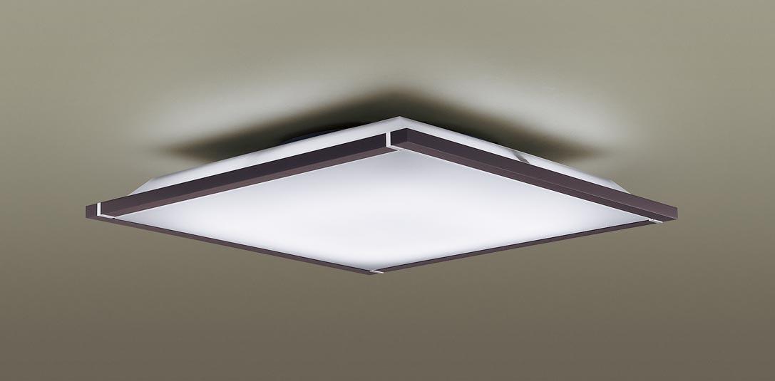 【最安値挑戦中!最大25倍】パナソニック LGC55113 シーリングライト 天井直付型 LED(昼光色~電球色) リモコン調光・調色 カチットF ~12畳 木製枠 ダークブラウン