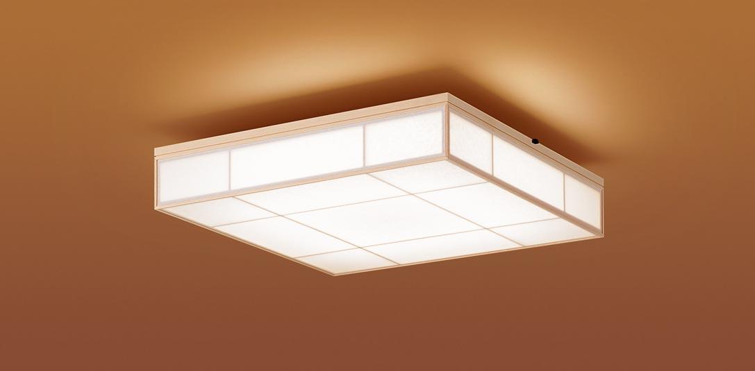 【最安値挑戦中!最大25倍】パナソニック LGC55806 和風シーリングライト 天井直付型 LED(昼光色~電球色) リモコン調光・調色 カチットF ~12畳 白木枠