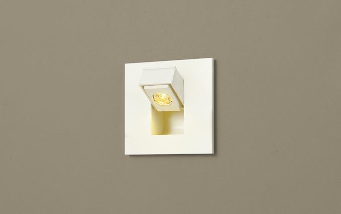 【最安値挑戦中!最大25倍】パナソニック LGB71591LE1 壁埋込型 LED (電球色) タスクライト 照射方向可動型・拡散タイプ HomeArchi (ホームアーキ) 白熱電球10形1灯器具相当