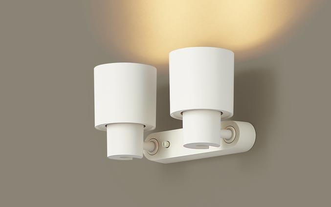 【最大44倍スーパーセール】パナソニック XAS1320LCE1(ランプ別梱) スポットライト 天井直付型・壁直付型・据置取付型 LED(電球色) 集光24度 ホワイト