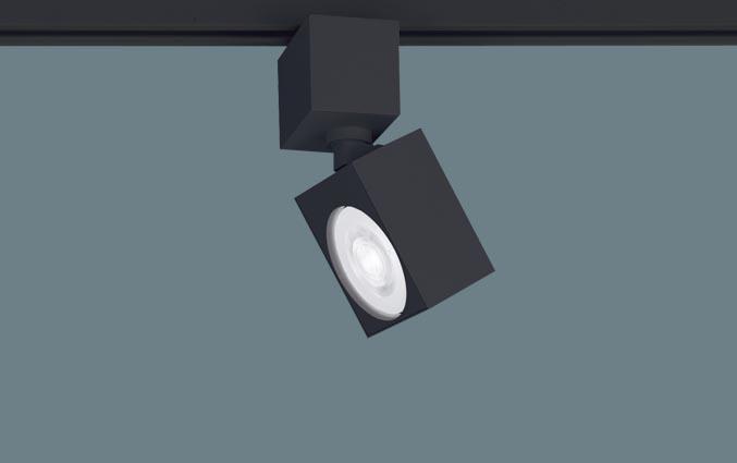 【最安値挑戦中!最大25倍】パナソニック XAS1531NCB1(ランプ別梱) スポットライト 配線ダクト取付型 LED(昼白色) 美ルック 集光24度 調光(ライコン別売) ブラック