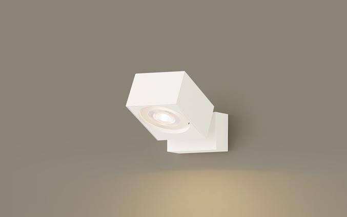 【最安値挑戦中!最大25倍】パナソニック XAS3020LCB1(ランプ別梱) スポットライト 天井直付型・壁直付型・据置取付型 LED(電球色) 集光24度 調光(ライコン別売) ホワイト