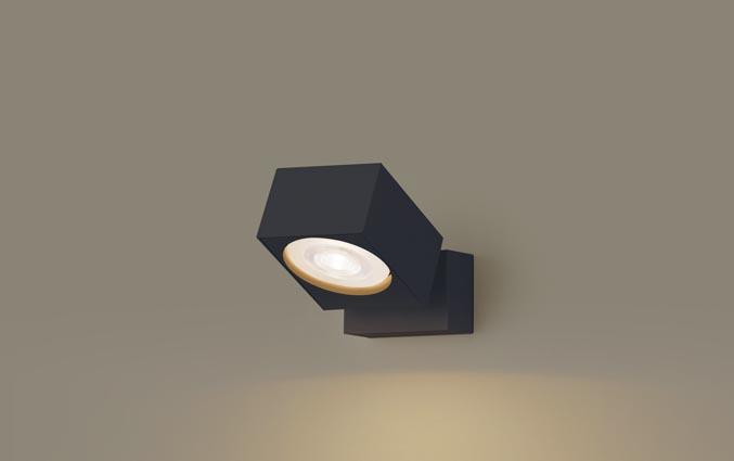 【最安値挑戦中!最大25倍】パナソニック XAS3021LCB1(ランプ別梱) スポットライト 天井直付型・壁直付型・据置取付型 LED(電球色) 集光24度 調光(ライコン別売) ブラック