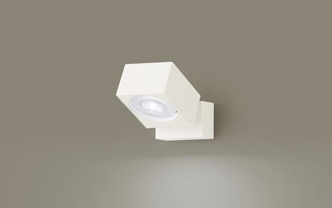 【最安値挑戦中!最大25倍】パナソニック XAS3030NCB1(ランプ別梱) スポットライト 天井直付型・壁直付型・据置取付型 LED(昼白色) 美ルック 集光24度 調光(ライコン別売) ホワイト