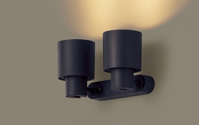 【最大44倍スーパーセール】パナソニック XAS3321LCB1(ランプ別梱) スポットライト 天井直付型・壁直付型・据置取付型 LED(電球色) 集光24度 調光(ライコン別売) ブラック