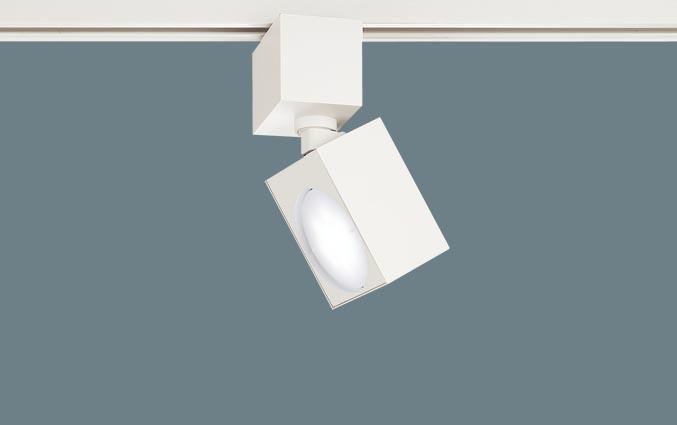 【最安値挑戦中!最大25倍】パナソニック XAS3500NCB1(ランプ別梱) スポットライト 配線ダクト取付型 LED(昼白色) 拡散タイプ 調光(ライコン別売) ホワイト