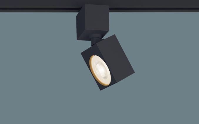 【最安値挑戦中!最大25倍】パナソニック XAS3521LCB1(ランプ別梱) スポットライト 配線ダクト取付型 LED(電球色) 集光24度 調光(ライコン別売) ブラック