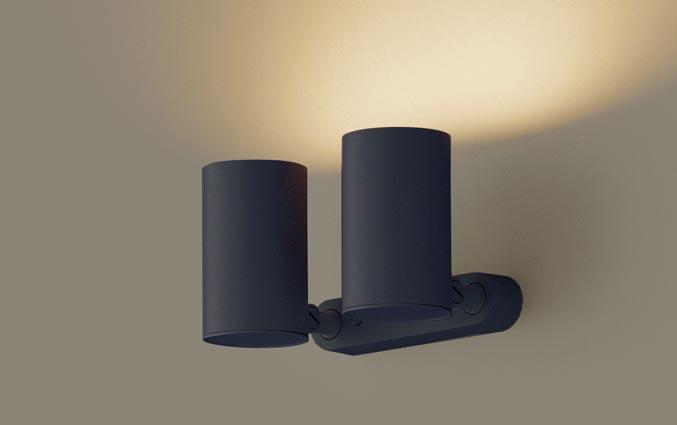 【最大44倍お買い物マラソン】パナソニック LGS3301LLB1 スポットライト 天井直付型・壁直付型・据置取付型 LED(電球色) 拡散タイプ 調光(ライコン別売) ブラック