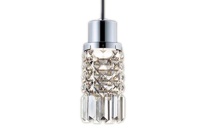 【最安値挑戦中!最大25倍】パナソニック LGB11086LE1 ダイニング用ペンダント 配線ダクト取付型LED(電球色) 美ルック 60形電球1灯器具相当 拡散