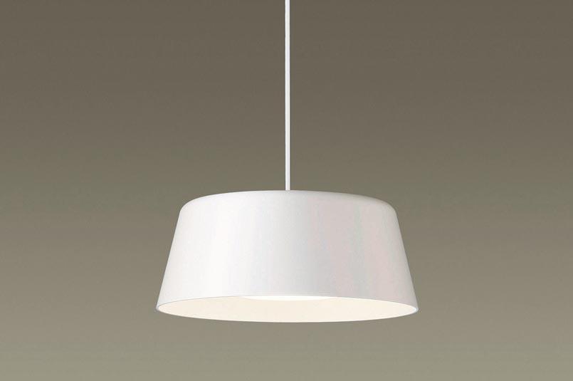 【最安値挑戦中!最大25倍】照明器具 パナソニック LGB15133WLE1 ペンダント 直付吊下型 LED 電球色 プラスチックセードタイプ MODIFY(モディファイ)