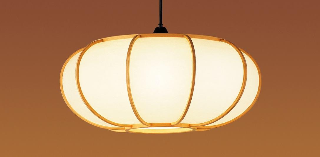 【最安値挑戦中!最大24倍】パナソニック LGB15324K 和風ペンダント 吊下型 LED(電球色) 引掛シーリング方式 はなさび 守 ~8畳 受注生産品 [∀∽§]