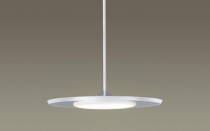 【最安値挑戦中!最大34倍】パナソニック LGB19241WZ ダイニング用ペンダント 吊下型 LED(電球色) 半埋込タイプ MODIFY(モディファイ) 白熱電球60形2灯器具相当 [∀∽]