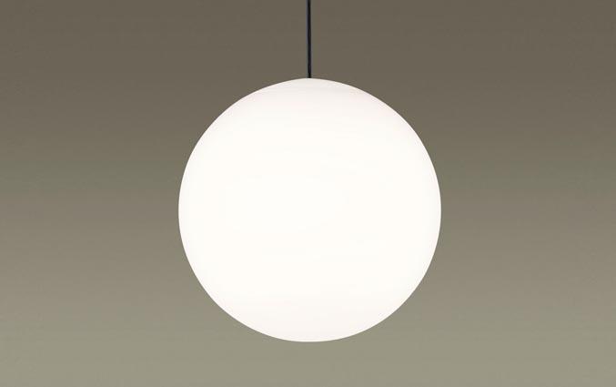 【最安値挑戦中!最大34倍】パナソニック LGB19241BZ ダイニング用ペンダント 吊下型 LED(電球色) 半埋込タイプ MODIFY(モディファイ) 白熱電球60形2灯器具相当 [∀∽]