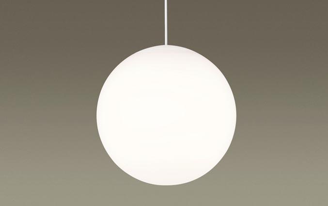 【最安値挑戦中!最大25倍】パナソニック LGB19241WZ ダイニング用ペンダント 吊下型 LED(電球色) 半埋込タイプ MODIFY(モディファイ) 白熱電球60形2灯器具相当