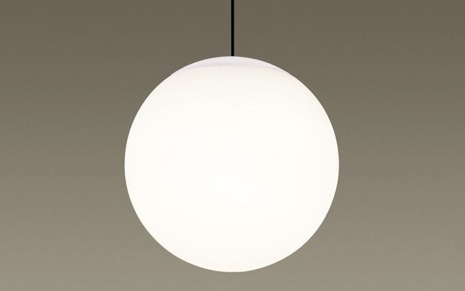 【最安値挑戦中!最大25倍】パナソニック LGB19331BZ 吹き抜け用ペンダント 吊下型 LED(電球色) 引掛シーリング方式 MODIFY(モディファイ)