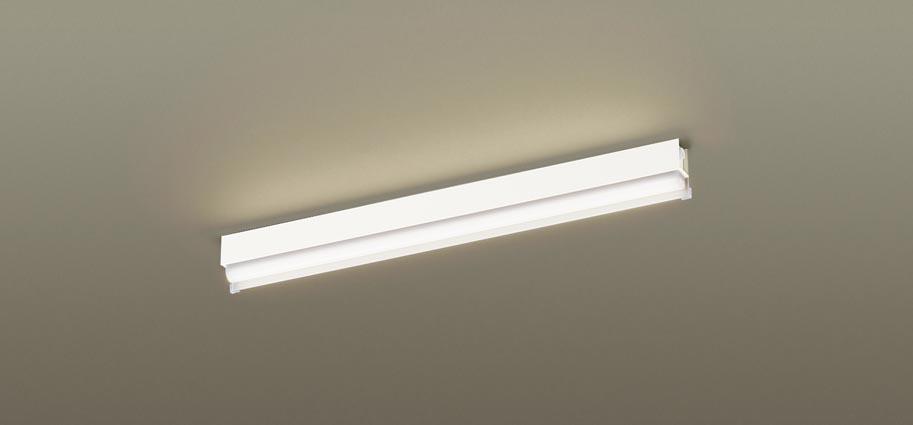 【最安値挑戦中!最大34倍】パナソニック LGB50654LB1 建築化照明器具 天井・壁直付 据置取付型 LED(温白色) 拡散 単体 調光 (ライコン別売) L600 [∀∽]