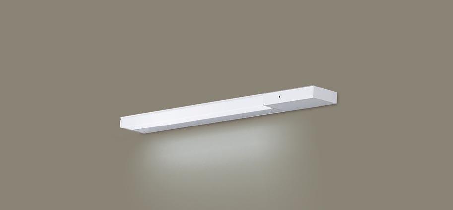 【最安値挑戦中!最大25倍】パナソニック LGB51300XG1 スリムライン照明 天井・壁直付 据置取付型 LED(昼白色) 拡散 調光(ライコン別売) L400タイプ
