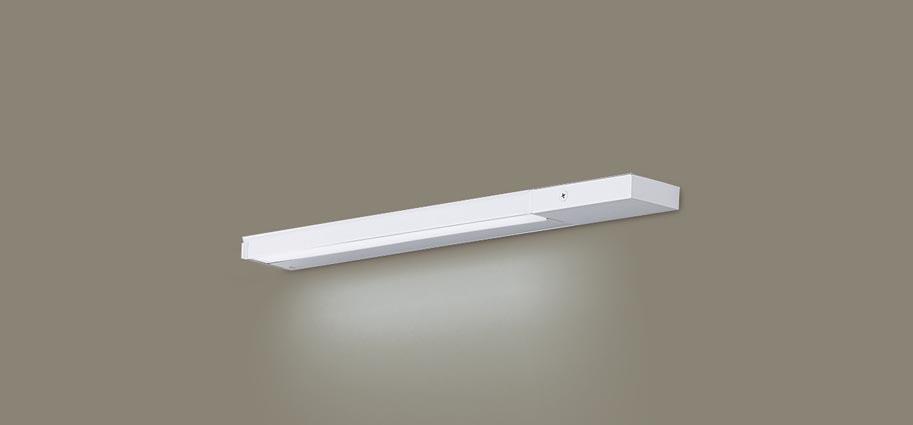 【最安値挑戦中!最大25倍】パナソニック LGB51305XG1 スリムライン照明 天井・壁直付 据置取付型 LED(昼白色) 拡散 調光(ライコン別売) L400タイプ