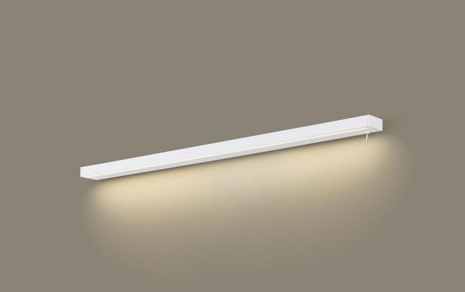 【最安値挑戦中!最大25倍】パナソニック LGB52205KLE1 キッチンライト LED(電球色) ブラケット 拡散タイプ・スイッチ付 L900タイプ