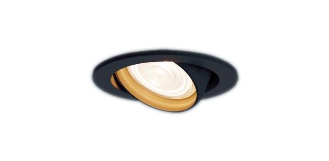 【最安値挑戦中!最大34倍】パナソニック LGB71024LU1 ダウンライト 天井埋込型 LED(調色) 調光タイプ(ライコン別売)/埋込穴φ100 ブラック [∀∽]