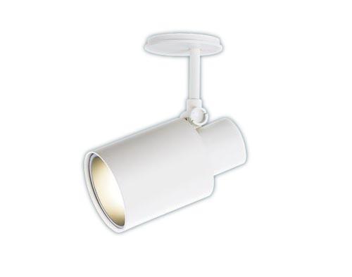 【最安値挑戦中!最大34倍】パナソニック LGB84070K スポットライト 天井・壁半埋込型 LED(電球色) アルミダイカストセード HomeArchi(ホームアーキ) [∀∽]