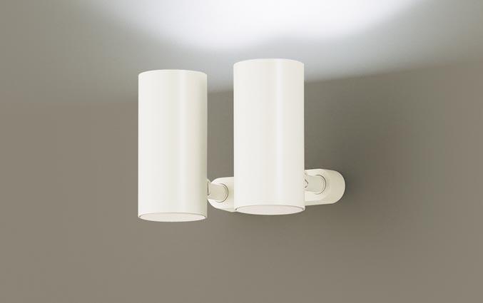 【最安値挑戦中!最大24倍】パナソニック LGB84455LB1 スポットライト 天井直付型 壁直付型 据置取付型 LED(昼白色) 美ルック 拡散 調光 ホワイト [∀∽]