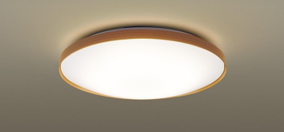 【最安値挑戦中!最大25倍】パナソニック LGBZ1598 シーリングライト 天井直付型 LED(昼光色 ~電球色) リモコン調光・調色 カチットF ~8畳 電源ユニット内蔵