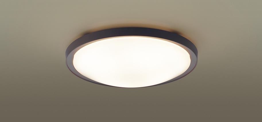 【最安値挑戦中!最大25倍】パナソニック LGBZ5165 シーリングライト 天井直付型 LED(昼光色・電球色) リモコン調光・調色 ~18畳 ダークブラウン