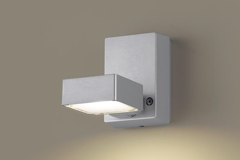 【最安値挑戦中!最大24倍】パナソニック LGW40055LE1 スポットライト 天井直付型 壁直付型 LED(電球色) 美ルック 拡散 防雨型 プラチナ [∀∽]