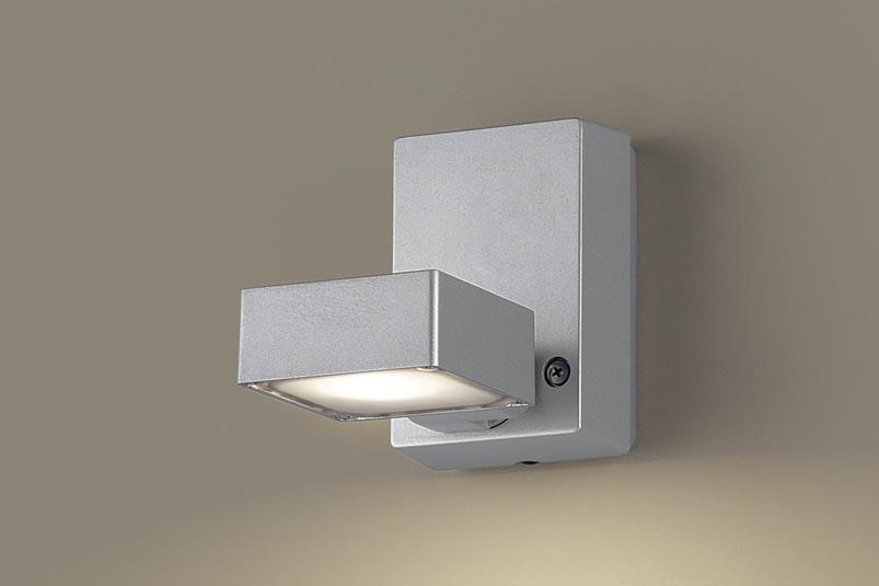 【最安値挑戦中!最大34倍】パナソニック LGW40065LE1 スポットライト 天井直付型 壁直付型 LED(電球色) 美ルック 集光 防雨型 シルバー [∀∽]