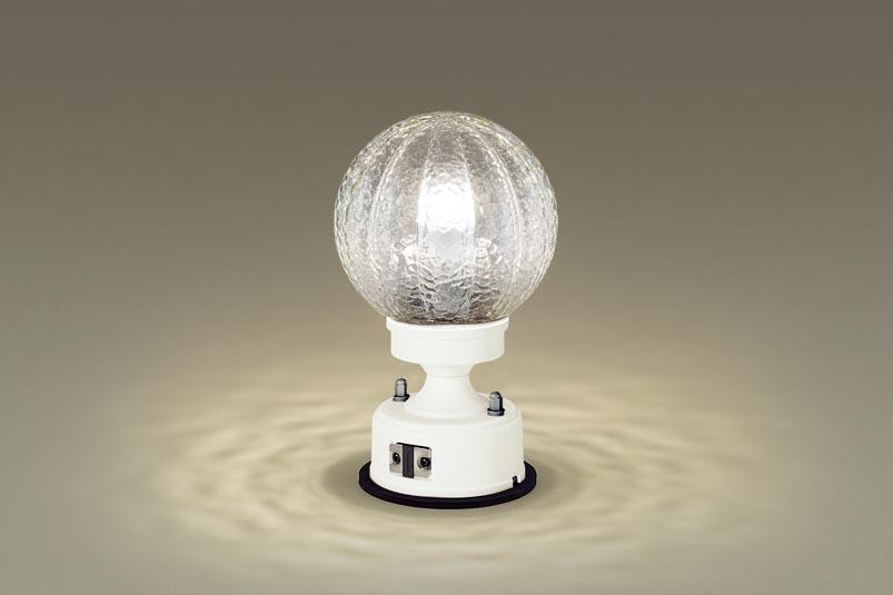 【最安値挑戦中!最大25倍】パナソニック LGWJ56935WZ 門柱灯 据置取付型 LED(電球色) 密閉型 防雨型 明るさセンサ付 白熱電球40形1灯器具相当