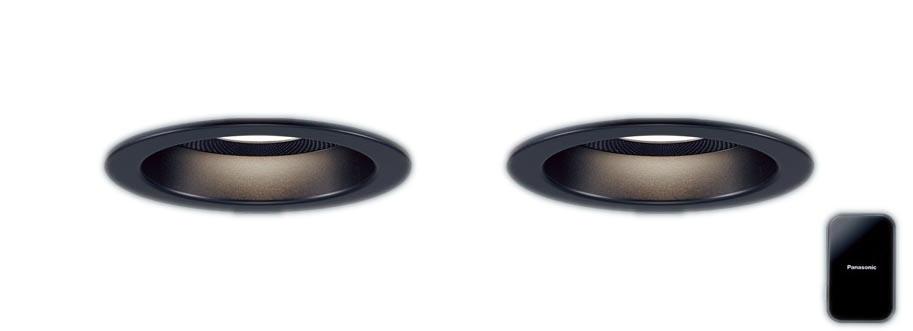 【最安値挑戦中!最大25倍】パナソニック XLGB79007LB1 ベースダウンライトLED(電球色) 拡散 調光(ライコン別売) スピーカー付 天井埋込φ100 黒色