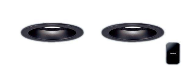 【最安値挑戦中!最大34倍】パナソニック XLGB79016LB1 ベースダウンライトLED(温白色) 集光 調光(ライコン別売) スピーカー付 天井埋込φ100 黒色 [∀∽]
