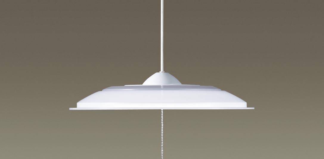 【最安値挑戦中!最大34倍】パナソニック LGB12501LE1 ペンダント 直付吊下型 LED(昼光色) プルスイッチ付 プラスチックセードタイプ ~8畳 ホワイト [∀∽]