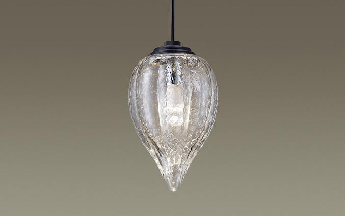 【最安値挑戦中!最大25倍】パナソニック LGB15022K ダイニング用ペンダント 吊下型 LED(電球色) ガラスセード・直付タイプ 白熱電球25形1灯器具相当