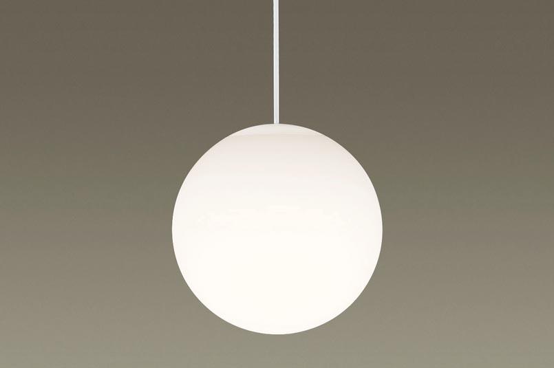【最安値挑戦中!最大25倍】パナソニック LGB15061WZ ダイニング用ペンダント 吊下型 LED(電球色) ダクトタイプ MODIFY(モディファイ)