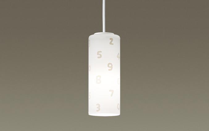 【最安値挑戦中!最大25倍】パナソニック LGB15361K ダイニング用ペンダント 吊下型 LED(電球色) ガラスセードタイプ・直付タイプ