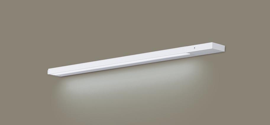 【最安値挑戦中!最大34倍】パナソニック LGB51125LG1 スリムライン照明 天井・壁直付・据置取付型 LED(昼白色) 拡散・調光(ライコン別売)/L700タイプ [∀∽]