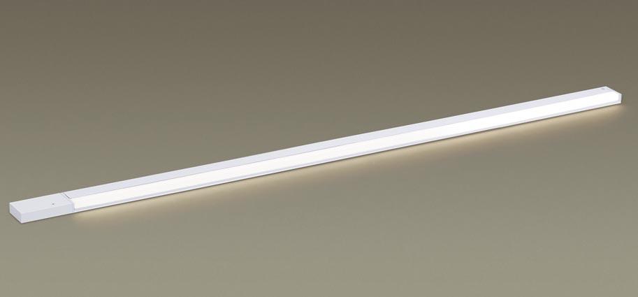 【最安値挑戦中!最大25倍】パナソニック LGB51261XG1 スリムライン照明 天井・壁直付 据置取付型 LED(温白色) 拡散 調光(ライコン別売) L1300タイプ