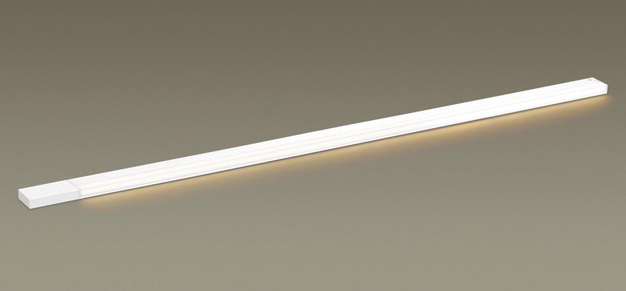 【最安値挑戦中!最大25倍】パナソニック LGB51262XG1 スリムライン照明 天井・壁直付 据置取付型 LED(電球色) 拡散 調光(ライコン別売) L1300タイプ