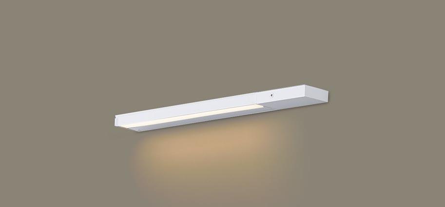 【最安値挑戦中!最大34倍】パナソニック LGB51307XG1 スリムライン照明 天井・壁直付 据置取付型 LED(電球色) 拡散 調光(ライコン別売) L400タイプ [∽]