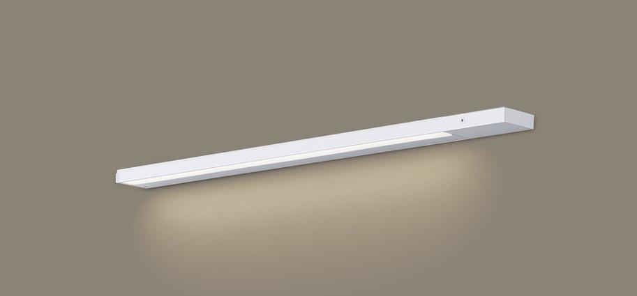 【最安値挑戦中!最大34倍】パナソニック LGB51326XG1 スリムライン照明 天井・壁直付 据置取付型 LED(温白色) 拡散 調光(ライコン別売) L700タイプ [∽]