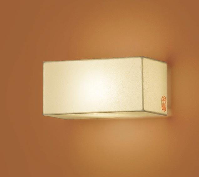 【最安値挑戦中!最大25倍】パナソニック LGB81650Z 和風ブラケット 壁直付型 LED(電球色) 白熱電球60形1灯器具相当