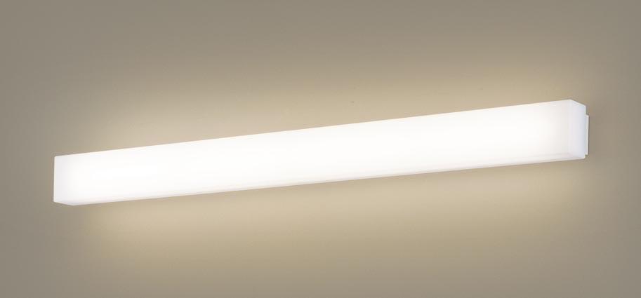 【最安値挑戦中!最大34倍】パナソニック LGB81775LE1 ブラケット 壁直付型 LED(電球色) 拡散タイプ Hf蛍光灯32形2灯器具相当 [∀∽]