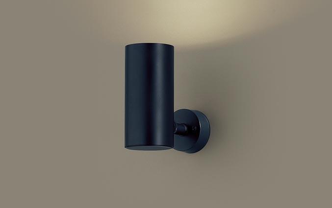【最安値挑戦中!最大25倍】パナソニック LGB84348LB1 スポットライト 天井直付型 壁直付型 据置取付型 LED(電球色) 美ルック 集光 調光 ブラック